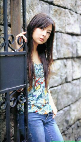 File:Akiyama Mei2.jpg