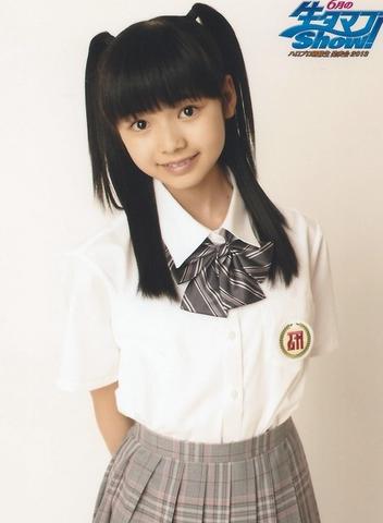 File:Ayano Hamura.png