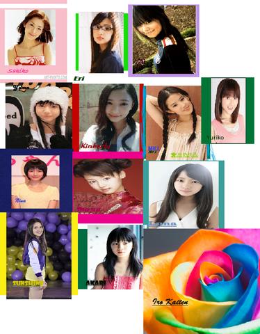 File:Iro Kaiten Cover.png