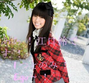 File:Koike Rina 2 dresses07.jpg