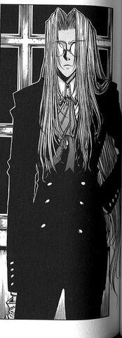 File:Manga Integra 1.jpg