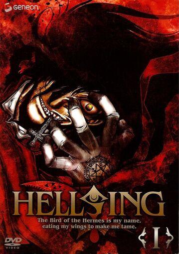 File:Hellsing OVA 1 Cover.jpg
