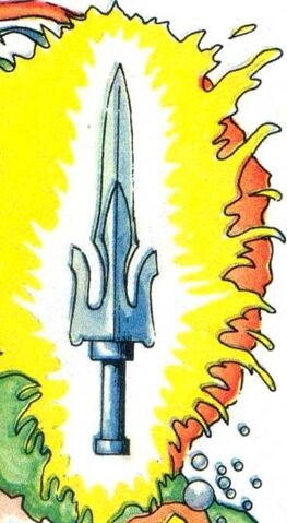 File:Power Sword.jpg
