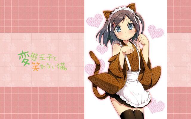 File:TsukikoMaid2.jpg