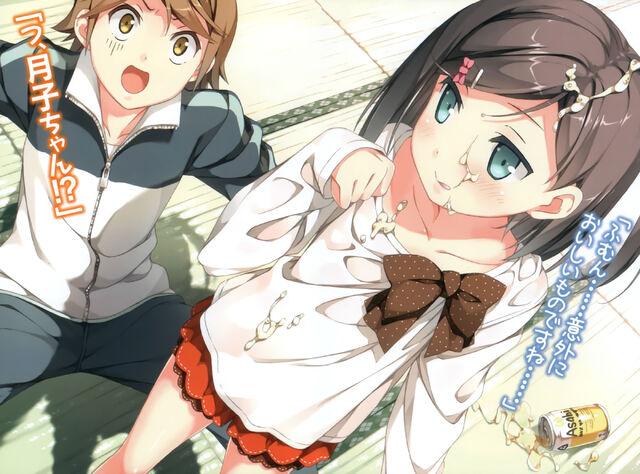 File:DrinkingBeerTsukiko.jpg
