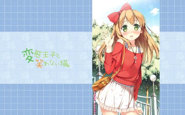 File:AzusaDate.jpg