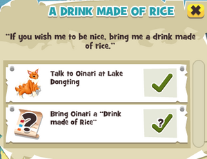 A drink made of rice