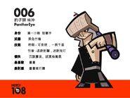 Hero-108-for-press-7-638