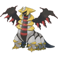 250px-487Giratina-Altered