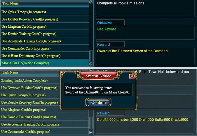 File:Incorrect Reward.png