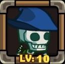 Level 10 BoneShot(Blue)