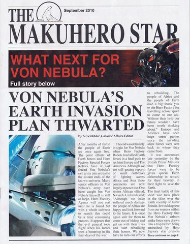 File:Makuhero Star 1 pg 1.png