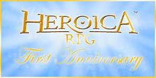 Heroica-anniversarybanner