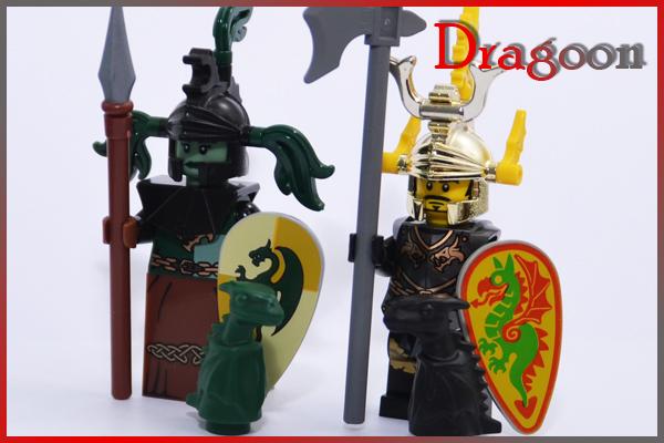 Heroica-dragoon
