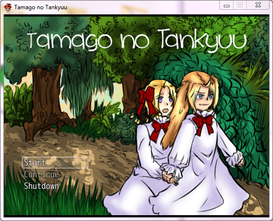 File:Tamago no tankyuu full game realease by maggy neworld-d8ppvgx.png