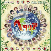 APH OST