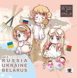 ~Soviet siblings~