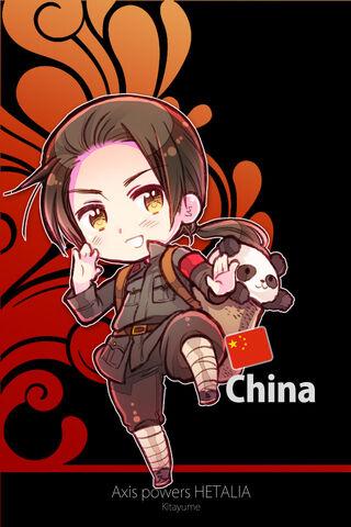 File:China 4.jpg