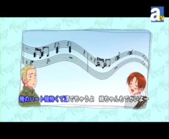 File:Doitsu Song.png