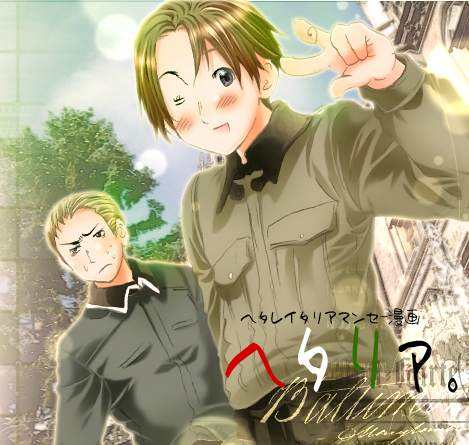File:Hetalia Chapter1.jpg