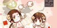 Hetalia x Goodnight with Sheep Vol. 4- Japan & China
