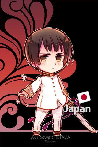 File:Japan 3.jpg