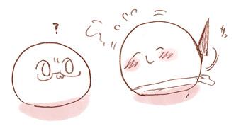 File:Sasuzoo.jpg