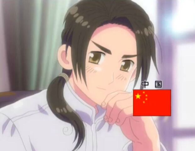 File:China World Meeting.jpg