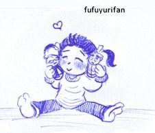 Fufuyurifan
