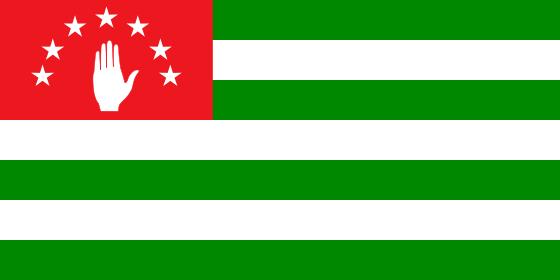 File:Abkhazia flag.png