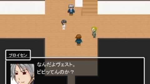 HetaOni Original Japanese Part 1