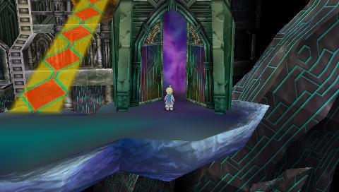 File:Chaos chamber entrance.jpg