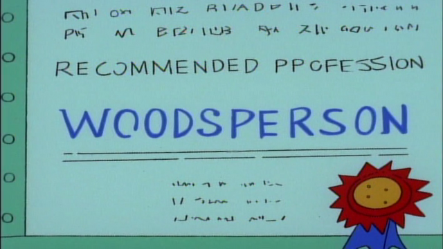 File:Woods person.png
