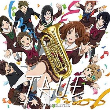 File:Dream-solister-hibike-euphonium-intro-theme-song-anime-edition-403783.2.jpg