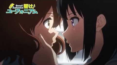 TVアニメ『響け!ユーフォニアム』 第十一回 予告