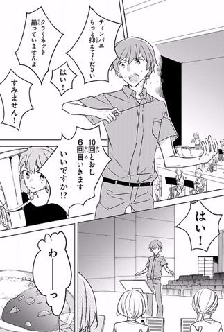 File:Taki conducting manga.PNG