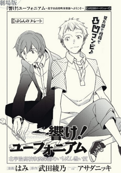 Taki and hashimo