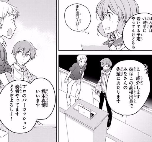 File:Hashimoto2.PNG