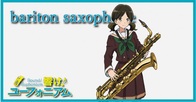 File:Baritone Sax Player.PNG