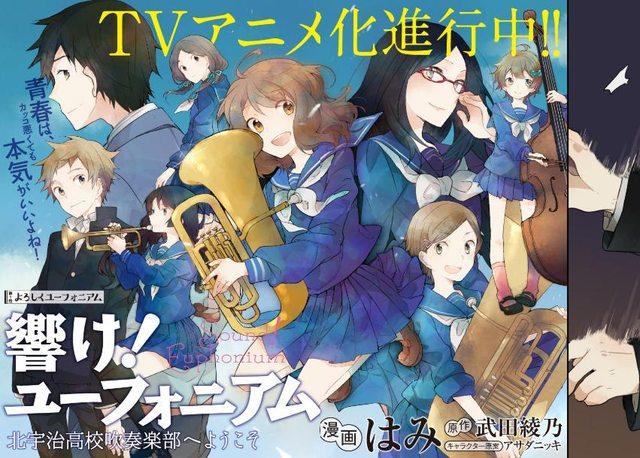 File:Hibike manga.jpg