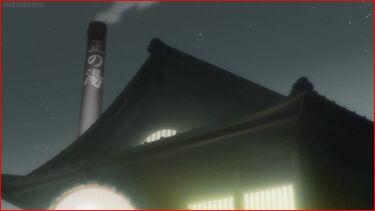 Hidamari Sketch Wikia - Masanoya Public Baths Picture