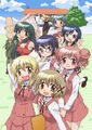 Thumbnail for version as of 18:36, November 14, 2012