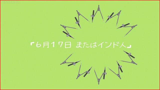 File:Hidamari Sketch Wikia - Season One (... Or an Indian - Title).JPG
