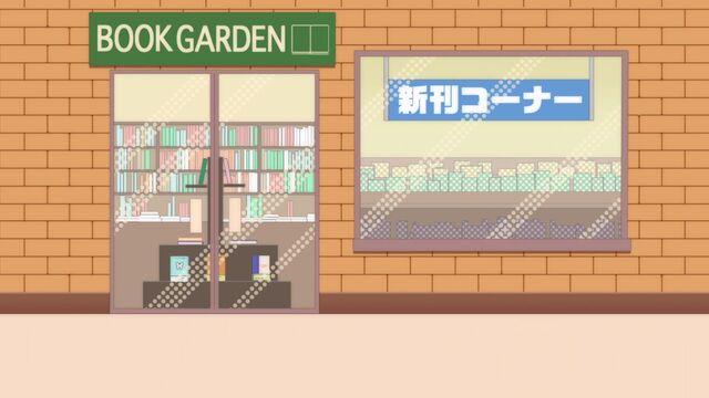 File:Book Garden.jpg