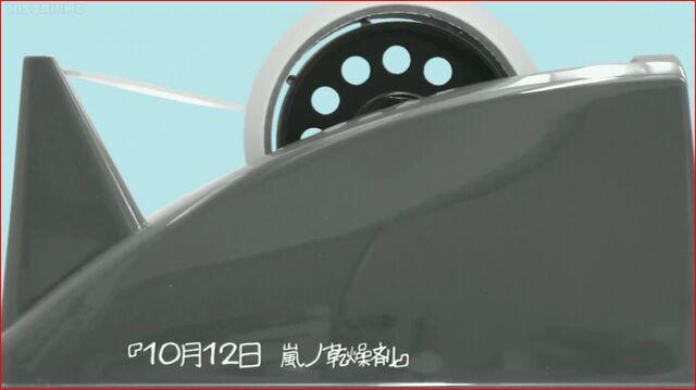 File:Hidamari Sketch Wikia - Season One (Stormy Drying Agent - Title).JPG