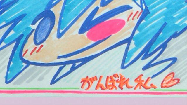 File:Hidamari Sketch Wikia - Season One (A Winter's Collage - 141).jpg