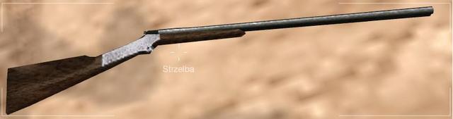 File:Shotgun 1.png