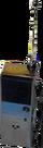 HO StarG Walkie-Talkie-icon