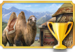 Quest Task Trophy Silk Road-icon