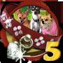 Quest Doggone Dog 5-icon